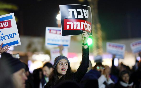 הפגנה ב אשדוד נגד החלטת ראש העיר לאכוף סגירת עסקים בשבת