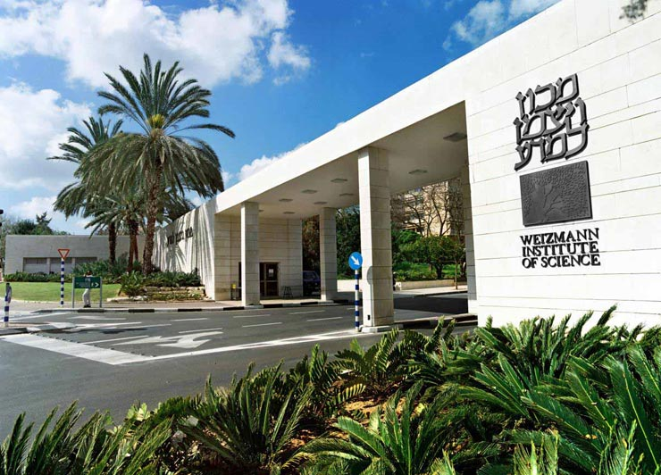מכון ויצמן ברחובות. מוביל מבין המוסדות בישראל