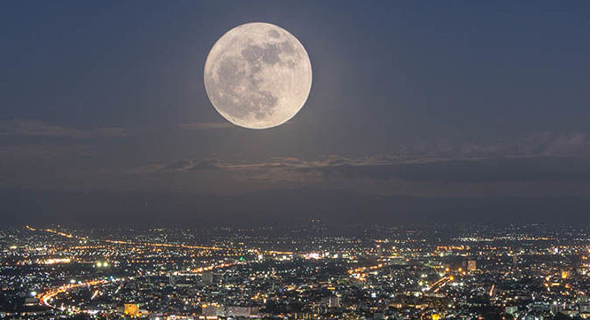 The moon. Photo: Getty Images