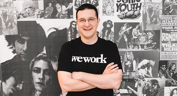 וויוורק WeWork רועי אדלר מנהל תוכנית הסטארט-אפים, צילום: WeWork