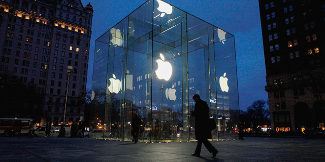 נעילה מעורבת בניו יורק; אפל ירדה למקום השלישי בשווי שוק