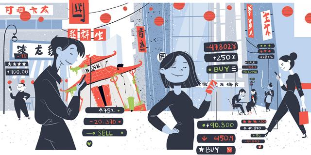 חווה-ביי: לסינים יש ארנק שמתמלא מעצמו