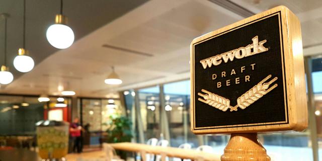 החגיגה נגמרה? WeWork מגבילה כמות הבירה לעובדים בניו יורק