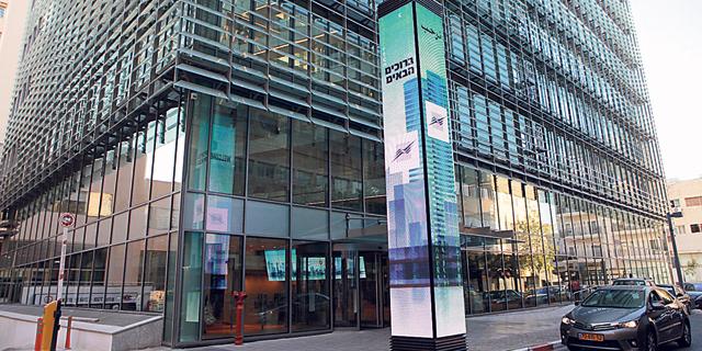 Biomed Company CartiHeal Considers a Nasdaq IPO