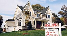 בית למכירה בווירג'יניה, צילום: Larry Downing