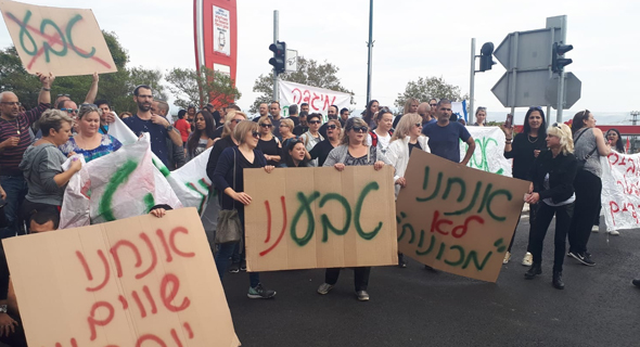 הפגנה שביתה טבע מיגדה קרית שמונה, צילום: דובר ההסתדרות