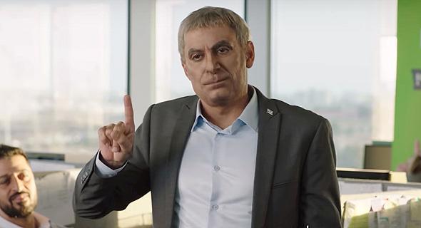 אסי ישראלוף כשר האוצר בפרסומת של הלמן אלדובי