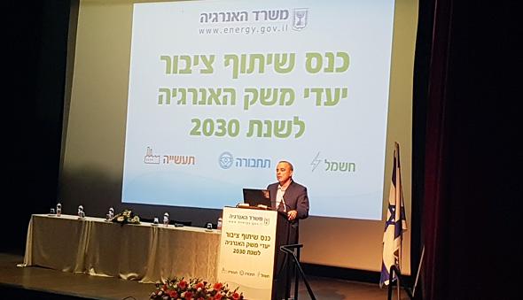 יובל שטייניץ שר האנרגיה כנס משרד האנרגיה 6.11.18, צילם: ליאור גוטמן