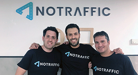 NOTRAFFIC הייטקיסט 2, צילום: NoTraffic LTD