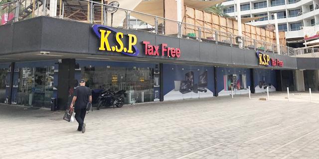 KSP משקיעה 50 מיליון שקל במכירות המקוונות