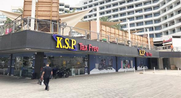 סניף KSP באילת. מתרחבים
