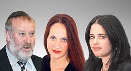 איילת שקד, דינה זילבר ואביחי מנדלבליט, צילום: יריב כץ, אלכס קולומויסקי