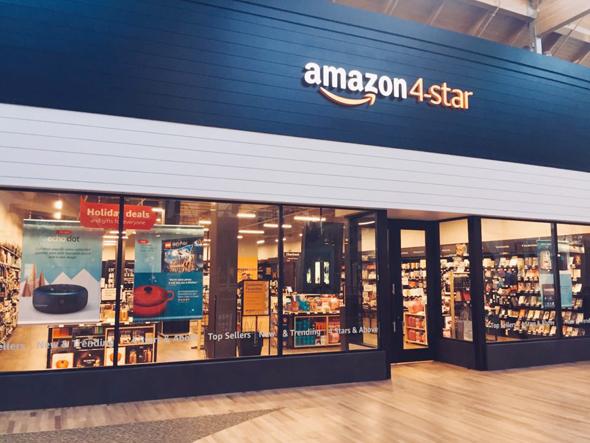 """חנות אמזון 4 Star בעיר לון טרי Lone Tree קולורדו ארה""""ב, צילום: amazon"""