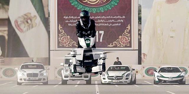 זהירות, שוטר מעליך: הכלי החדש של משטרת דובאי - אופנוע מרחף
