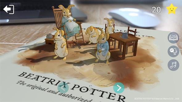 Bookful's take on Peter Rabbit. Photo: PR