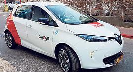 מכונית של קאר טו גו. עלייה במספר ההשכרות לטווח קצר ב-2017, צילום: CAR2GO