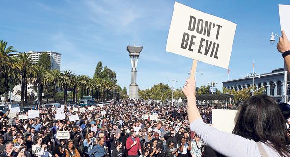 מחאת עובדי גוגל ב סן פרנסיסקו, צילום: Eric Risberg