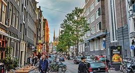"""אמסטרדם זירת הנדל""""ן, צילום: kirkandmimi/Pixabay"""