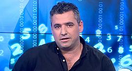 בזק - ניב ברקנר