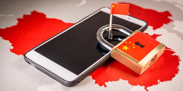 ממשלת סין העבירה חוק חדש שמעודד הצפנת מידע