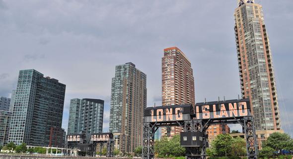 לונג איילנד סיטי ניו יורק מטה אמזון , צילום: ויקימדיה