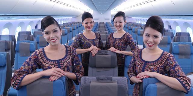 דיילות סינגפור איירליינס חברת תעופה, צילום: Singapore Airlines