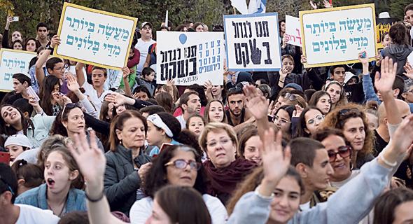 הפגנת נוער עוטף עזה מול הכנסת, בשבוע שעבר, צילום: יואב דודקביץ