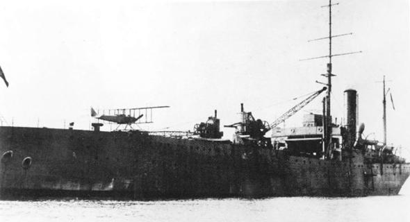 ארק רויאל, נושאת מטוסים ימיים