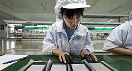מפעל בסין, צילום: EPA