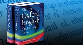מילון אוקספורד , צילום: איי פי