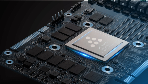 Habana Lab's Processor. Photo: PR