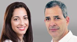 """נעמה שיף שמואל שוב דן אנד ברדסטריט , צילום: יח""""צ"""