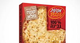 פיצה מעדנות מקמח מלא