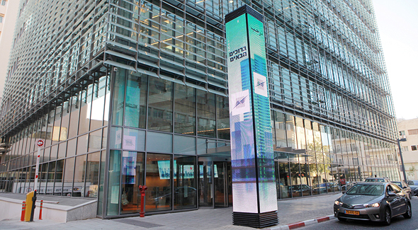 Tel Aviv Stock Exchange. Photo: Orel Cohen