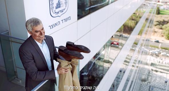פרסומת להלמן אלדובי פנסיה בדמות שר האוצר משה כחלון, צילום מסך