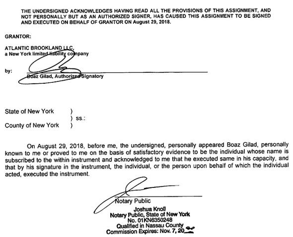 חתימתו של בועז גלעד על ההלוואה ב־29.8.2018