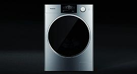 מכונת כביסה פנאסוניק עיצוב פורשה סין, צילום: Panasonic