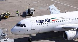 חברת תעופה איראן אייר אירן אייר, צילום: רויטרס