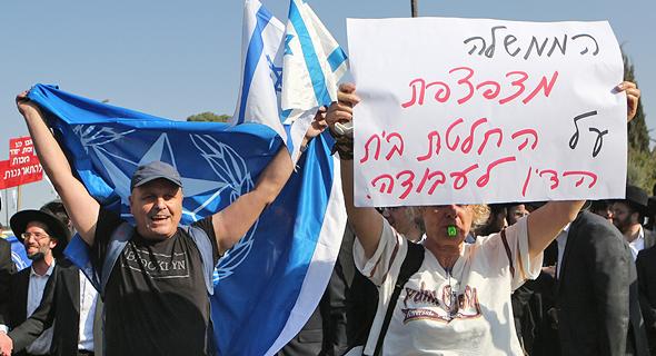 הפגנת גמלאי ה משטרה מול הכנסת אוקטובר 2017