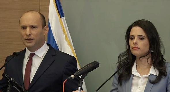 איילת שקד ו נפתלי בנט ב מסיבת עיתונאים , צילום מסך: ערוץ קשת 12