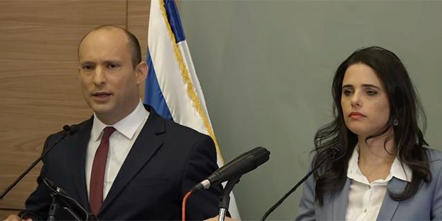 לקראת הבחירות: נתניהו פיטר את בנט ושקד מהממשלה