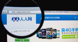רנרן RENREN רשתות חברתיות סין, צילום: שאטרסטוק