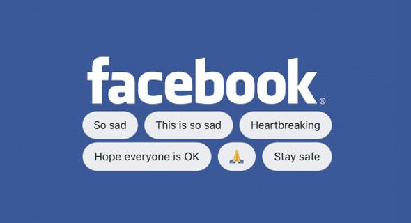 תקלה נוספת. פייסבוק