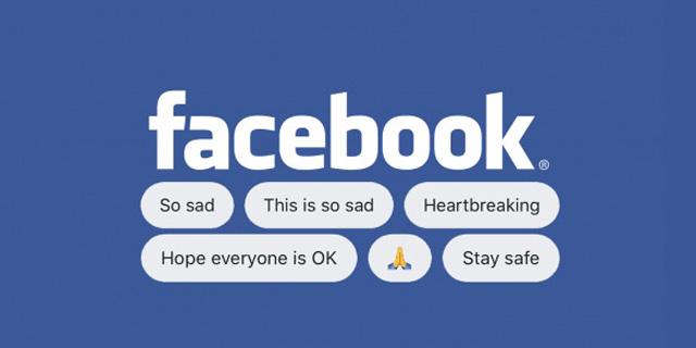 הבריטים משתמשים פחות. פייסבוק
