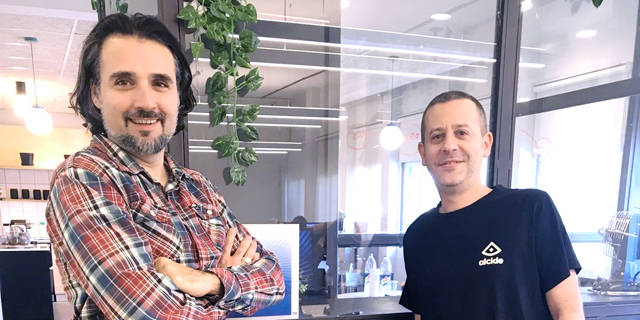 Cybersecurity Startup Alcide Raises $7 Million