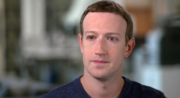 """מנכ""""ל ומייסד פייסבוק מארק צוקרברג"""