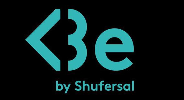 לוגו ניו פארם בי BE שופרסל