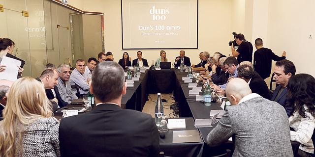 """הדיון שהתקיים בפורום ענף הבנייה והנדל""""ן של Dun"""