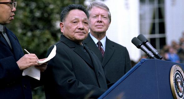 """דנג שיאופינג ונשיא ארה""""ב לשעבר ג'ימי קרטר בבית הלבן ב-1979"""