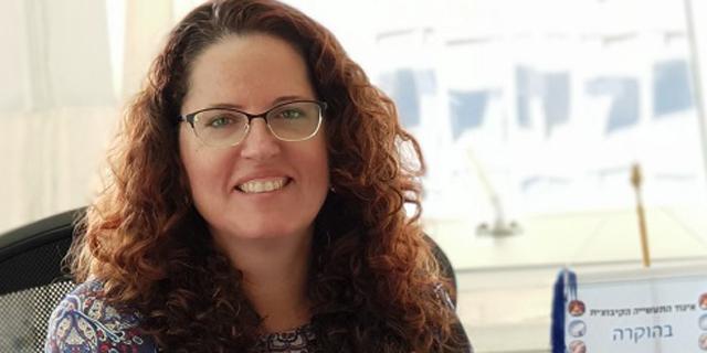 לראשונה: אישה בראש איגוד התעשייה הקיבוצית